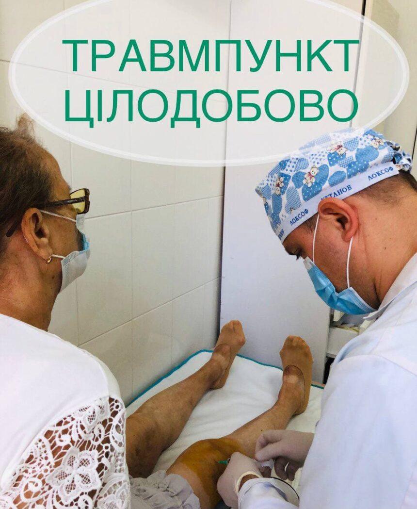 Травмпункт КНП «КМКЛ №6»  продовжує працювати 24 години на добу, 7 днів на тиждень!